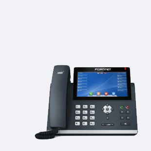 Fortinet Hotel Phones